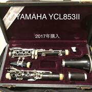 Yamaha Clarinet Ycl 853ii Se With Case Good Condition