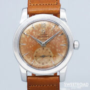Omega Seamaster C2576-8 Vintage Cal.344 Automatic Mens Watch Authentic Working