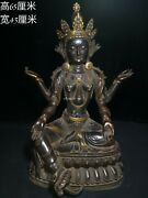26and039and039 Bronze Red Copper Carved Chenrezik Practice Four Arm Guanyin Avalokitesvara