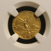 2017 Mexico 1/10 Oz Gold Libertad Rare Only 300 Minted