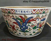 Collect Ancient Chinese Dynasty Porcelain Boy Son And Grass And Trees Bowl Pair
