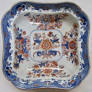 Early 1800s Spode English Serving Bowl 10.25 Square
