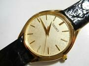 Seiko Used Stainless Steel Gp Quartz Mens Watch Authentic Working