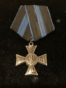 Poland Under Russia Occupation Order Of Military Virtue Silver Breast Cross 1831