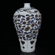 China Yuan Dynasty Blue And White Underglaze Red Pinch Flowers Pulm Vase