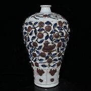 China Yuan Dynasty Blue And White Underglaze Red Carving Pinch Flowers Pulm Vase