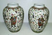 Antiques Chinese Porcelain Pair Vases Qialing