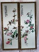 2 Chinese Silk Embroidery Panel Bird Calligraphy Textile Tapestry Bamboo Framed