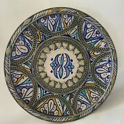 Vtg Morocco Fez Blue Ceramic Art 8 Wall Plate Bowl Dish Silver Nickle Overlay