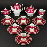 31 Piece Coffee And Tea Luncheon Set Candeacuteralene Cardinal By A. Raynaud Limoges
