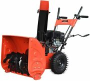 Humbee Sb2-24168e Two Stage Gas Snow Thrower With Ac Electric Start Engine 24