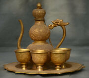 9chinese Dynasty Old Antique Copper Gild Dragon Handle Flagon Wine Cup Full Set