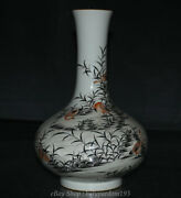 14 Yongzheng Marked China Grisaille Painting Porcelain Dynasty Duck Bottle Vase