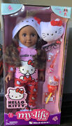 New My Life As 18 Poseable Hello Kitty Doll - African American