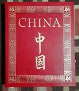 China A Photographic Journey By Alison Bailey Hardback Leather Large Book