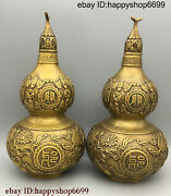 Collect Chinese Copper Bronze Taiji Bagua Bat Gourd Bottle Wine Vase Flask Pair
