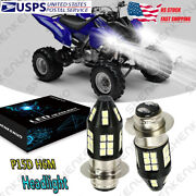2x H6m 6k White Led Headlight Bulbs For Yamaha Raptor 125 250 660r 700r Yfm660r