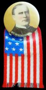 1896 William Mckinley Presidential Campaign Celluloid 22 Mm Button W/ Ribbon