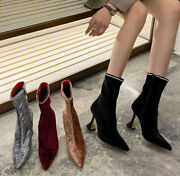 Womens Rhinestones Gold Velvet Ankle Socks Boots Pointed Toe High Heels Shoes