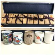 You Famous Potter's Works Luxury Hot Water Five Guest Set Box With Case Hizen's