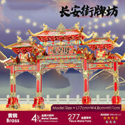 3d Metal Puzzle Changan Archway Chinese Building Kits Diy Assemble Jigsaw Toy