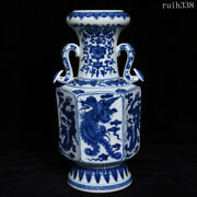 China Collection Qianlong Mark Blue And White Dragon And Phoenix Pattern Bottle