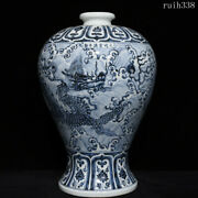 Collection China Ming Dynasty Blue And White Seawater Dragon Pattern Bottle