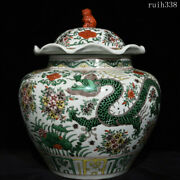 Collection China Ming Dynasty Multicolored Dragon Pattern Lotus Leaf Cover Jar