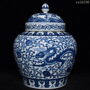 Collection Old China Ming Dynasty Blue And White Dragon Pattern Cover Jar