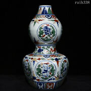 Collection Antique China Ming Dynasty Colorful Baby Play Gourd Bottle