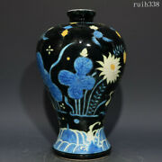 Antique China Ming Dynasty Blue And White Pastel Flower And Bird Pattern Bottle