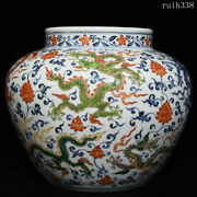 Collection China Antique Ming Dynasty Multicolored Jiulong Pattern Jar