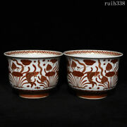 A Pair Collection China The Ming Dynasty Gold Description Fish Patterns Bowl