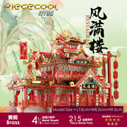 3d Metal Puzzle Restaurant Chinese Building Model Kits Diy Assemble Jigsaw Toy