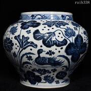China Old Collection Yuan Dynasty Blue And White Mandarin Duck Lotus Design Bowl