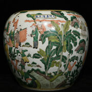 14old Collection China Ming Dynasty Jiajing Multicolored Baby Play Jar