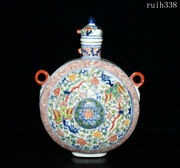 13collection Old China Ming Dynasty Multicolored Veins Of Phoenix Flat Bottle