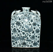 Rare Old China Ming Dynasty Blue And White Veins Of Phoenix Square Flat Bottle