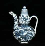 Old Collection China Ming Dynasty Blue And White Veins Of Phoenix Gourd Bottle