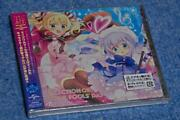is Your Order A Rabbit selection Of April Fools' Day From Japan[anime Cd]