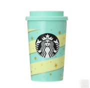 Starbucks Holiday 2020 Stainless Togo Cup Tumbler Stripe New 355ml Authentic