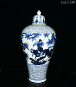 19.4rare China Old Yuan Dynasty Farsi Blue And White Historical Figure Flasks
