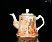 5.4old China Collection The Republic Of China Alum Red Character Story Bottle