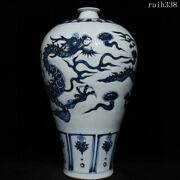 16.8old China Collection Yuan Dynasty Blue And White Dragon Pattern Bottle