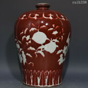 Old China Collection Ming Dynasty Sacrifice Red Message Three Patterns Bottle