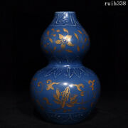 China Collection Ming Dynasty Sacrifice Blue Tracing Gold Flower Pattern Bottle