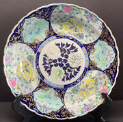 Antique 18th C. Meiji Japanese Impressive Chinese Foo Dogs Painted Plate 15 W