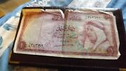 Very Rare Kuuait Currency Board Bank Note