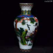 8.6old China Collection Qianlong Mark Glass Pastel Historical Figure Bottle