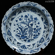 17.8old China Collection Yuan Dynasty Blue And White Veins Of Phoenix Bottle